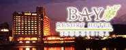 BAY RESORT HOTEL