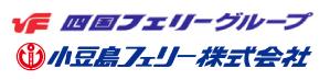 四国フェリーグループ